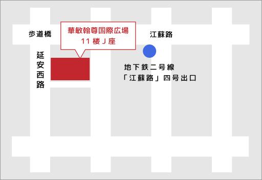 海磐貿易(上海)有限公司アクセスマップ