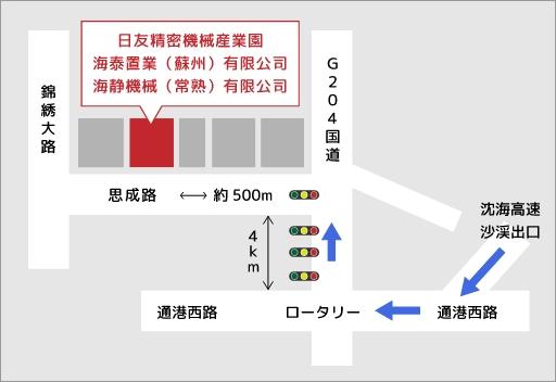 日友精密機械産業園アクセスマップ