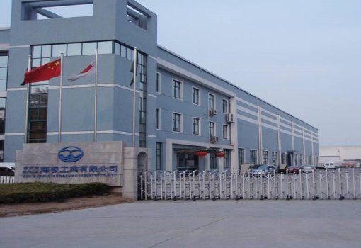 張家港保税区海凌工業有限公司